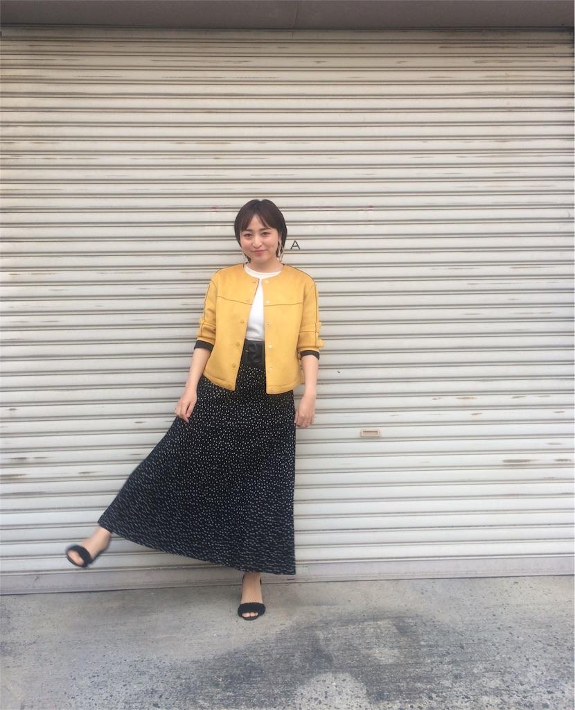 f:id:yuki_kuroha:20190408234641j:image