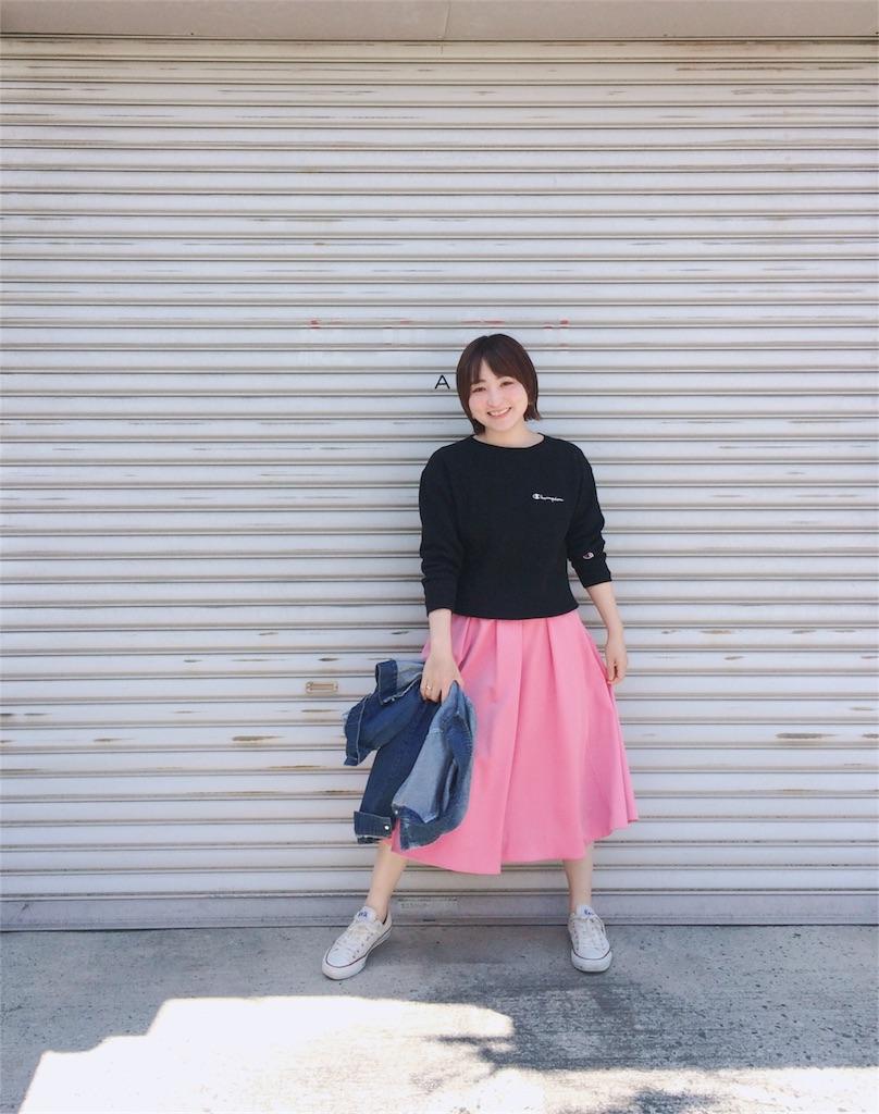 f:id:yuki_kuroha:20190409211913j:image