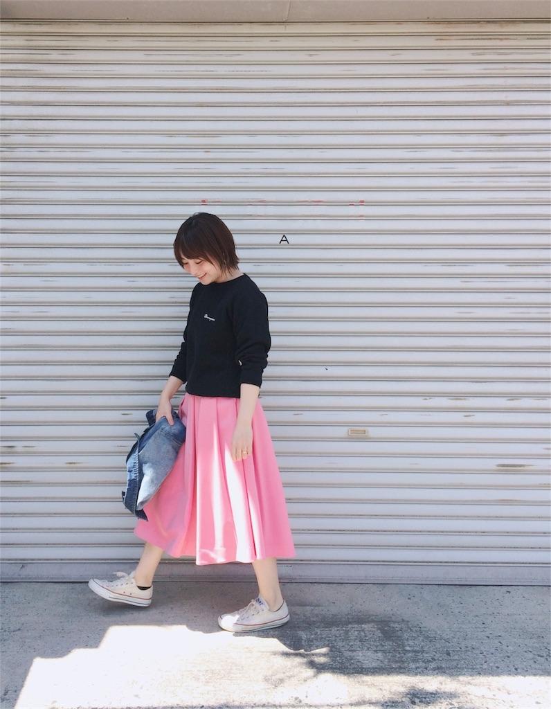 f:id:yuki_kuroha:20190409212023j:image