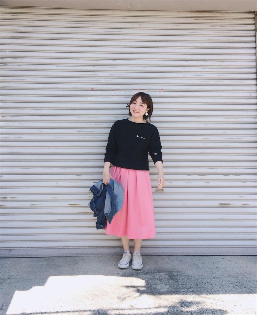 f:id:yuki_kuroha:20190409212310j:image