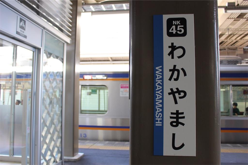 f:id:yuki_kuroha:20190410093951j:image