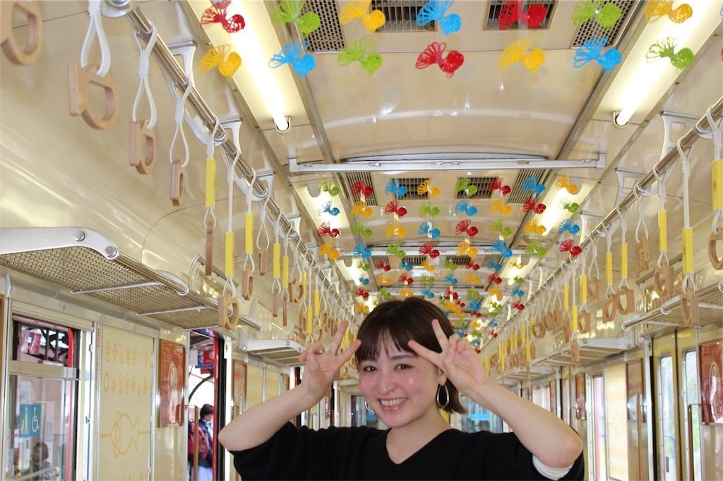 f:id:yuki_kuroha:20190410100934j:image