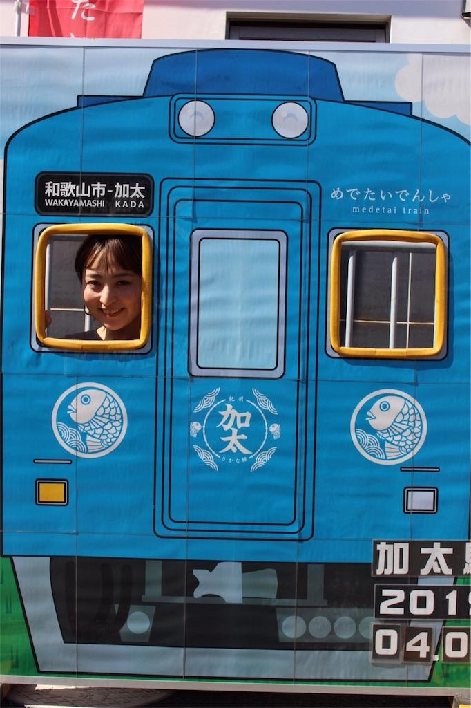 f:id:yuki_kuroha:20190410154702j:image
