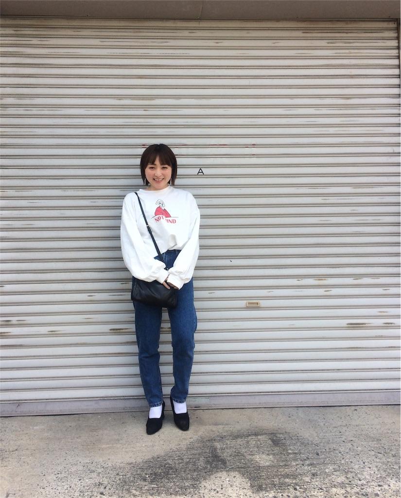 f:id:yuki_kuroha:20190412002121j:image