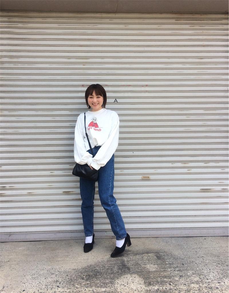 f:id:yuki_kuroha:20190412002310j:image