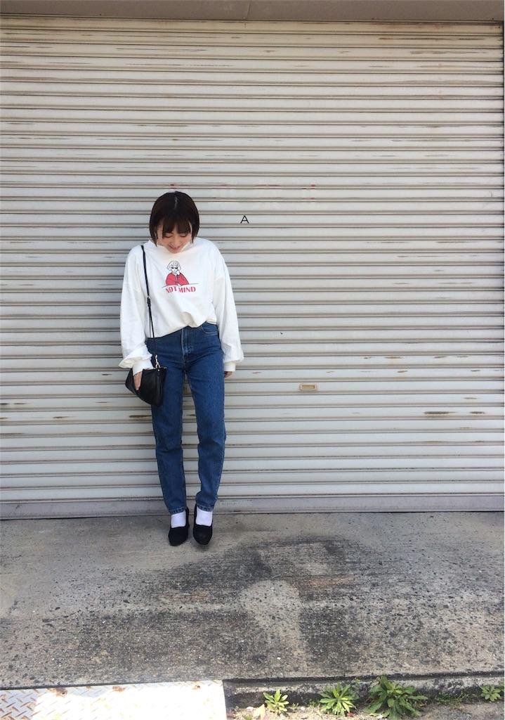 f:id:yuki_kuroha:20190412002502j:image