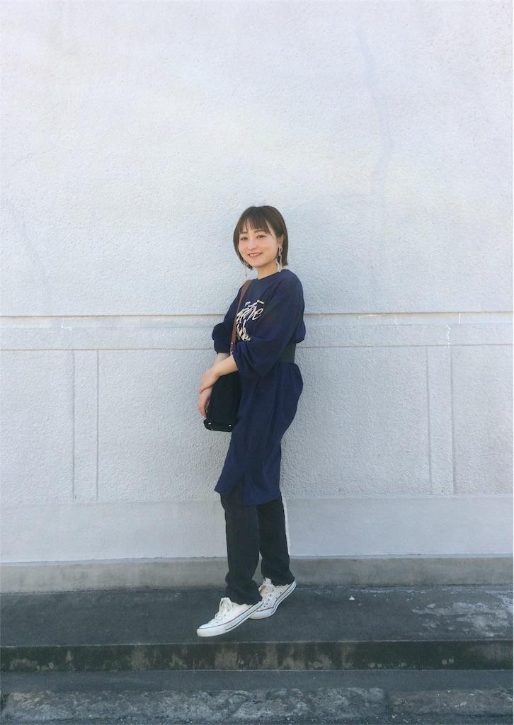 f:id:yuki_kuroha:20190413123456j:image