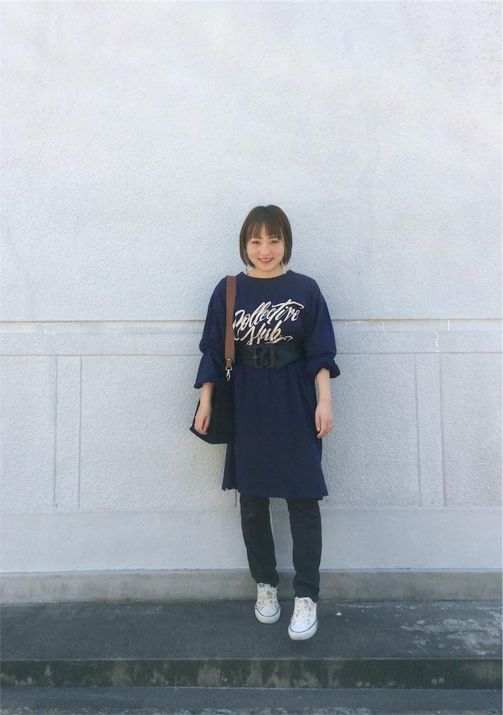 f:id:yuki_kuroha:20190413124326j:image