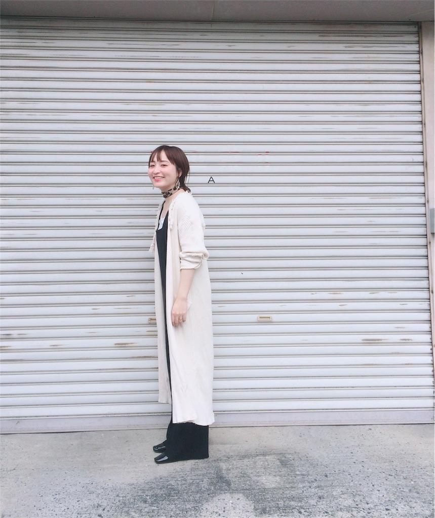 f:id:yuki_kuroha:20190419173623j:image