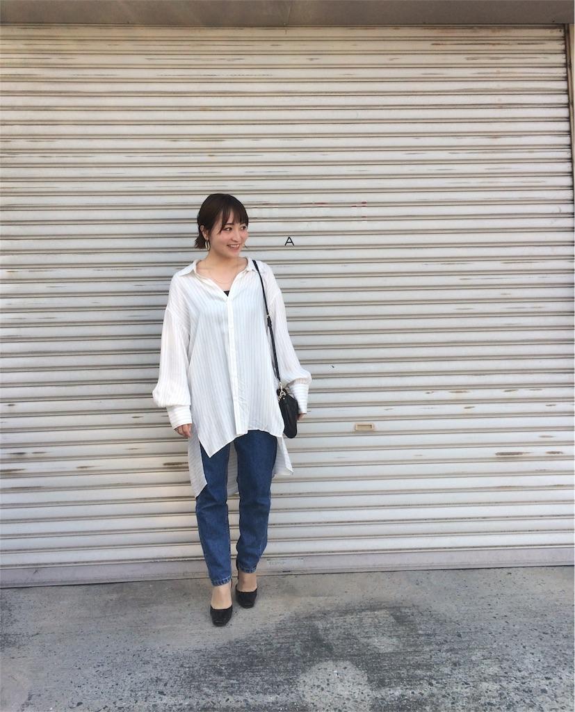 f:id:yuki_kuroha:20190422094004j:image