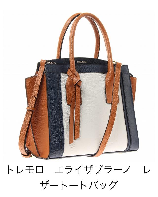 f:id:yuki_kuroha:20190501165505j:plain
