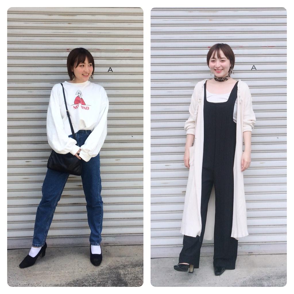 f:id:yuki_kuroha:20190501181809p:image