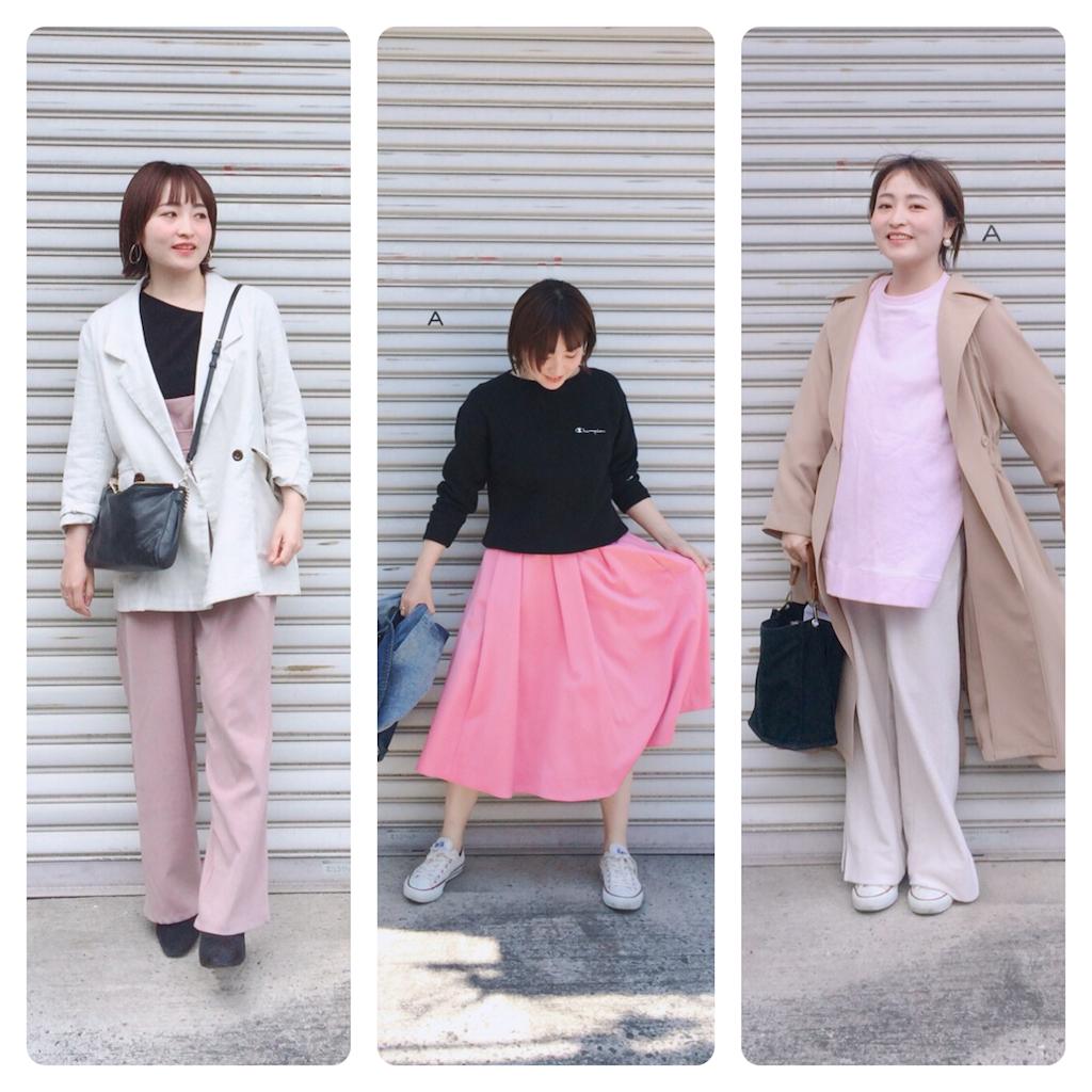 f:id:yuki_kuroha:20190501182122p:image
