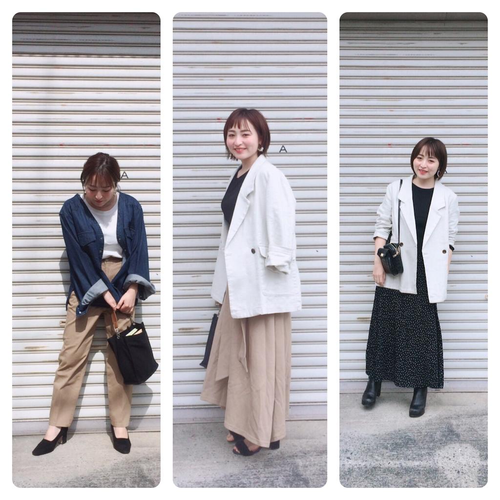 f:id:yuki_kuroha:20190501182330p:image