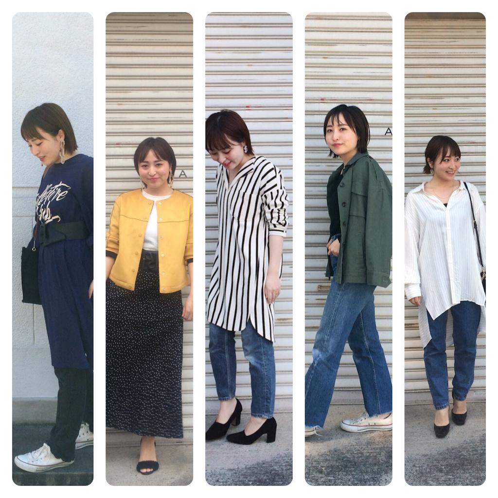 f:id:yuki_kuroha:20190501182633p:image
