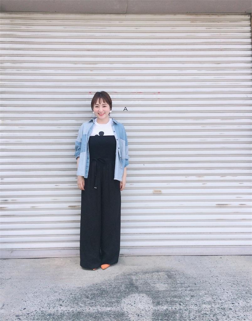 f:id:yuki_kuroha:20190502174421j:image