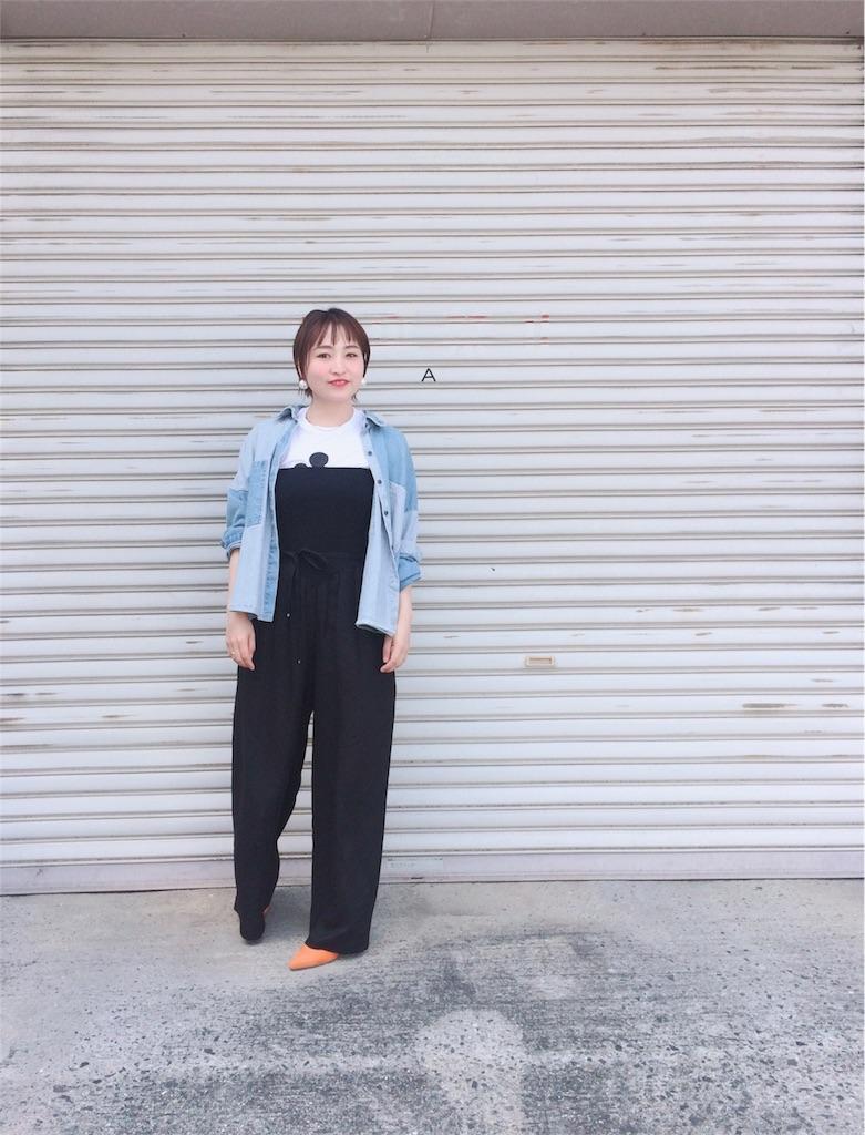 f:id:yuki_kuroha:20190502174424j:image