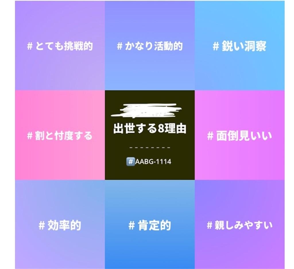 f:id:yuki_kuroha:20190507205149j:image