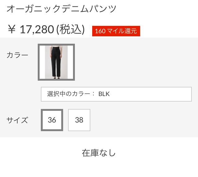 f:id:yuki_kuroha:20190524093000j:plain
