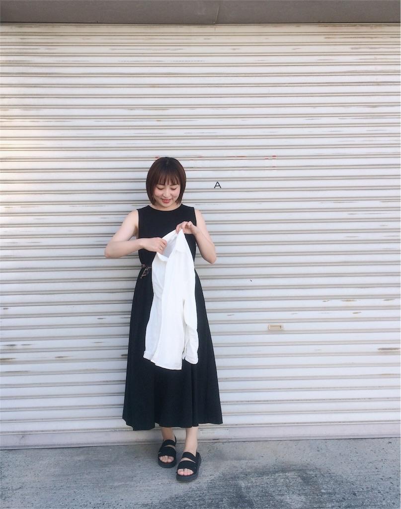 f:id:yuki_kuroha:20190526002138j:image