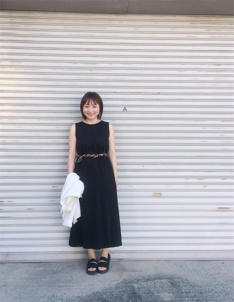 f:id:yuki_kuroha:20190526002353j:image