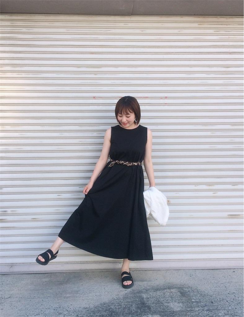 f:id:yuki_kuroha:20190526002724j:image