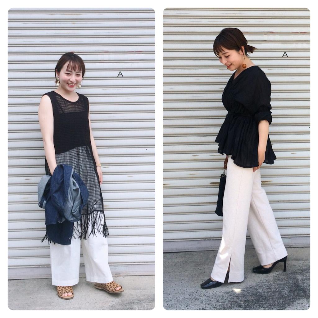 f:id:yuki_kuroha:20190604235800p:image