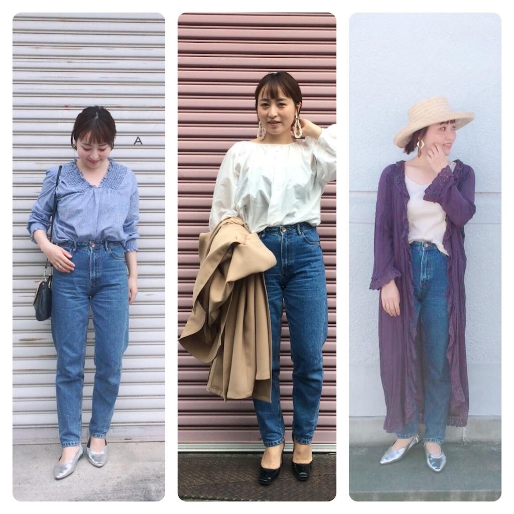 f:id:yuki_kuroha:20190605002307j:image