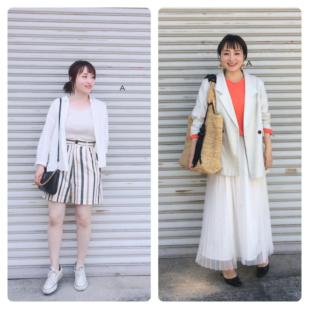 f:id:yuki_kuroha:20190605002814p:image