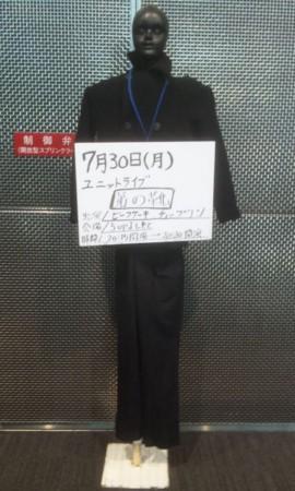 f:id:yuki_kwa:20120716184519j:image