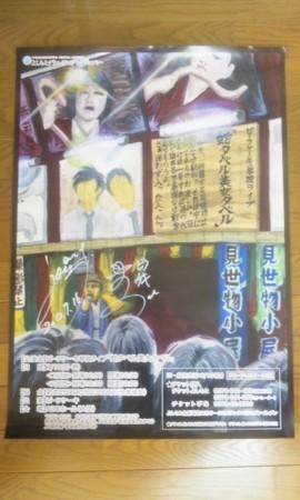 f:id:yuki_kwa:20120724173555j:image