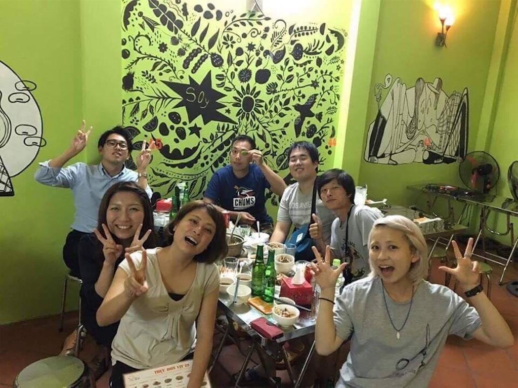 f:id:yuki_maruiyama:20181207204223j:image
