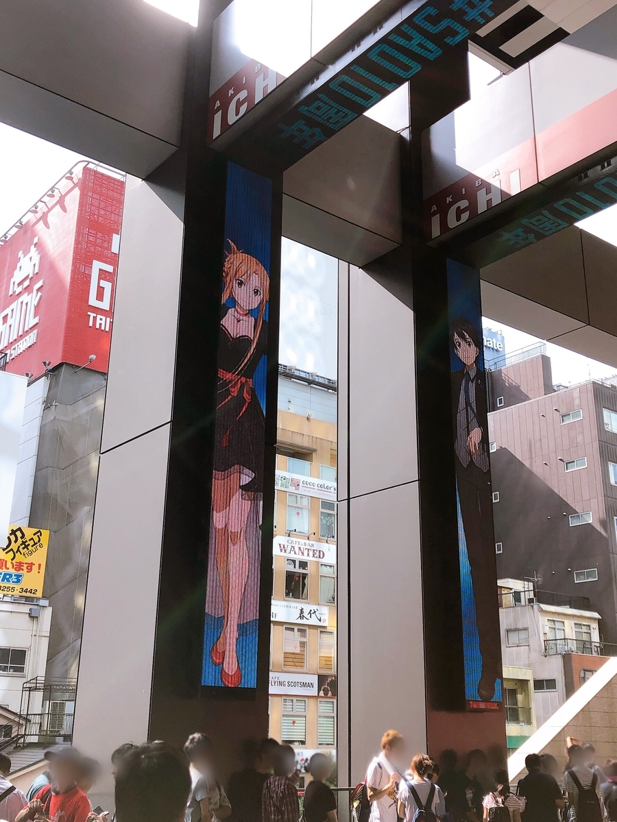 f:id:yuki_mashiro:20190816220126j:plain