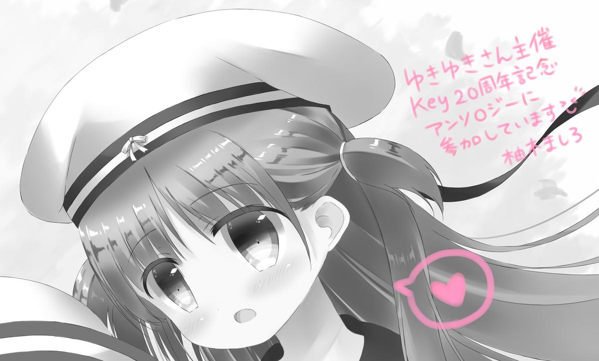 f:id:yuki_mashiro:20190915184427p:plain