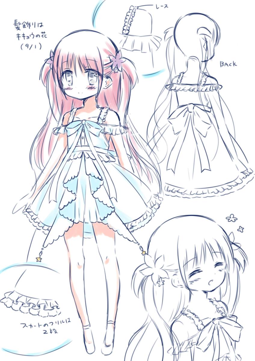 f:id:yuki_mashiro:20190928183103j:plain