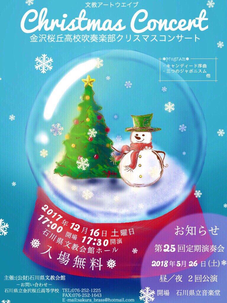 f:id:yuki_mura06:20171207202242j:plain