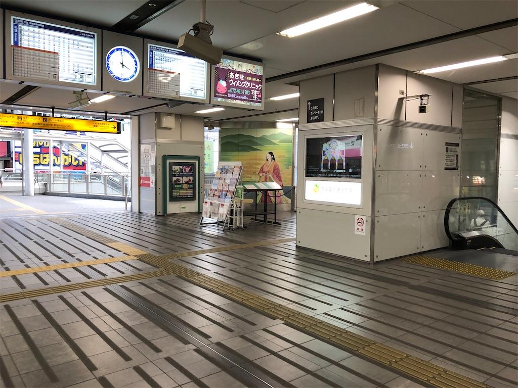 f:id:yuki_myownpace:20200105001317j:image
