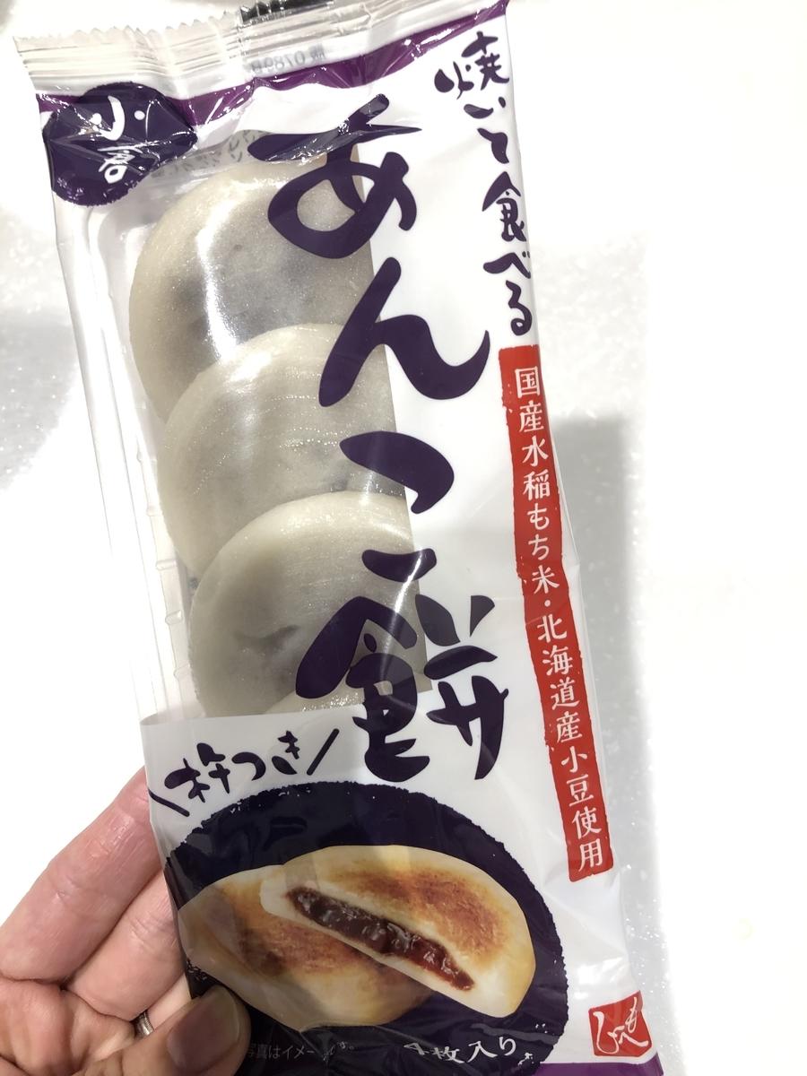 f:id:yuki_no_hana:20201204140624j:plain