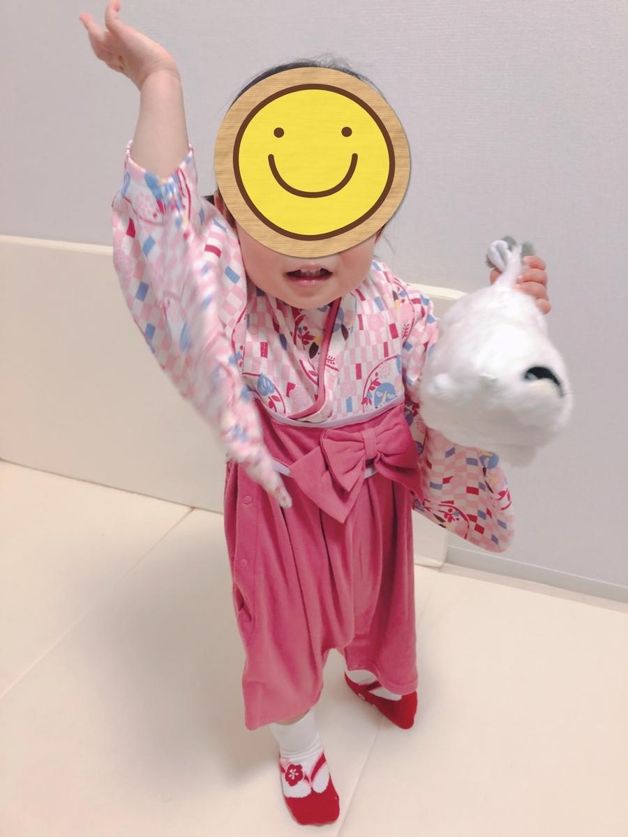 f:id:yuki_no_hana:20210225145907j:plain