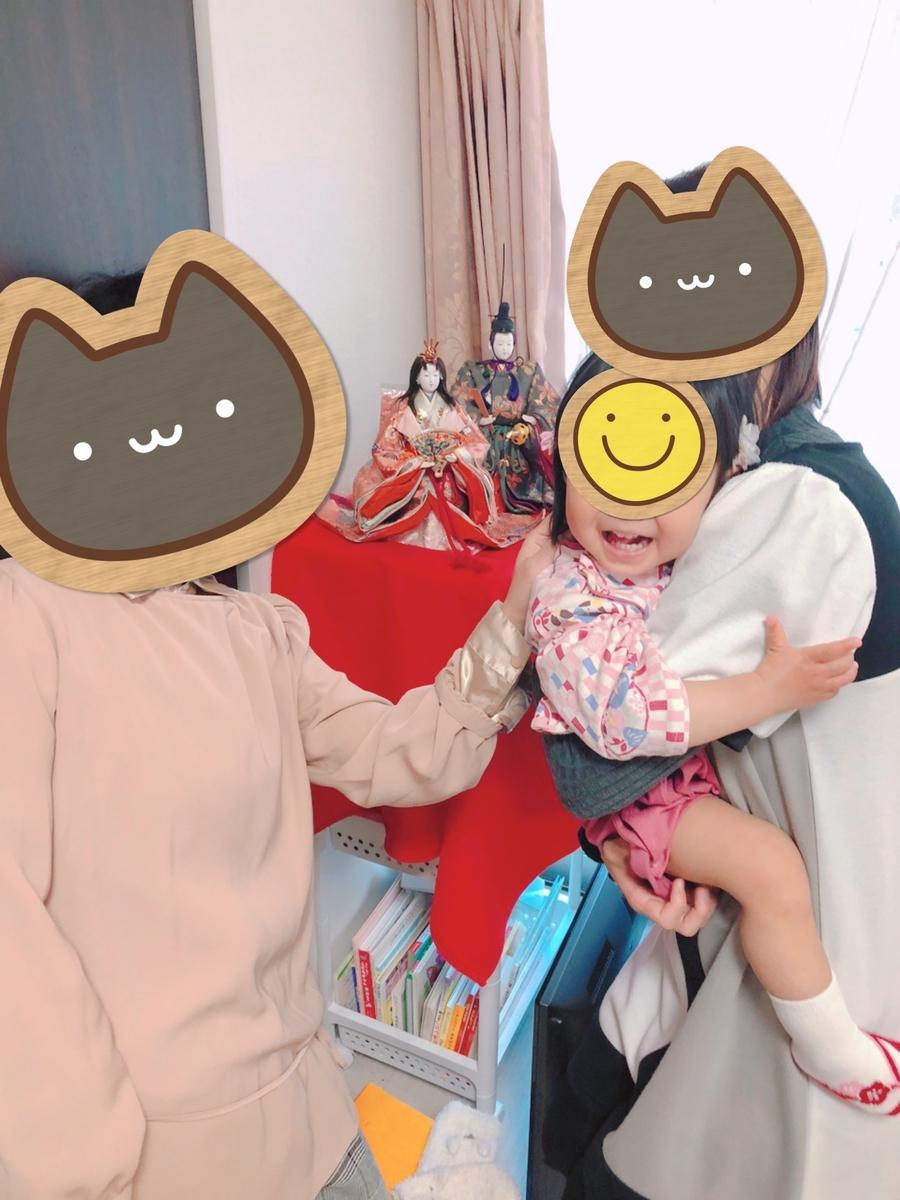 f:id:yuki_no_hana:20210302135021j:plain