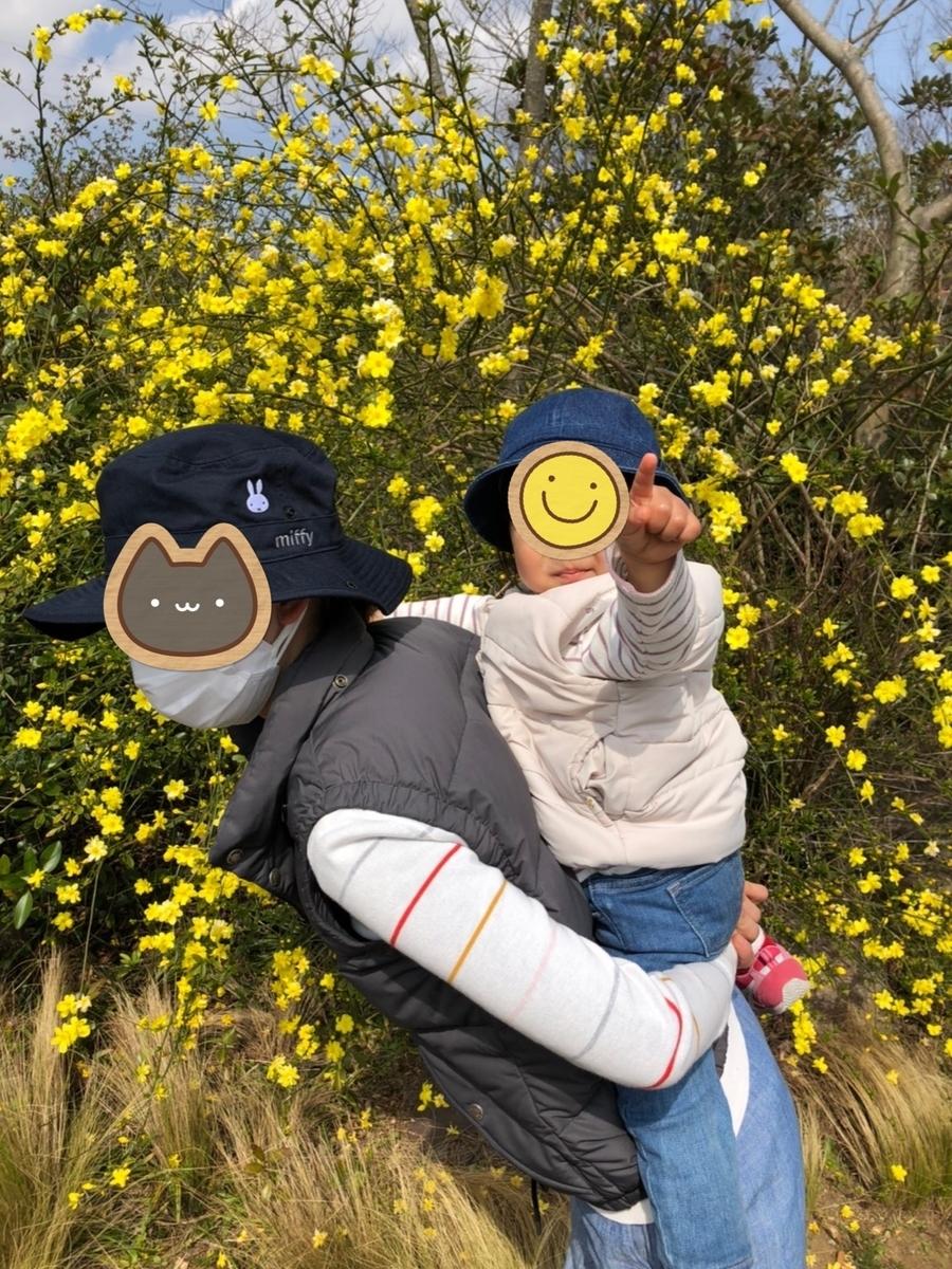 f:id:yuki_no_hana:20210323134558j:plain