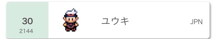 f:id:yuki_pokemon:20200602120651j:image