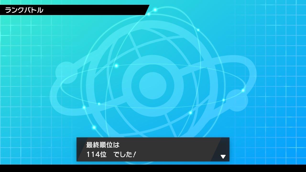 f:id:yuki_pokemon:20200901212849j:image