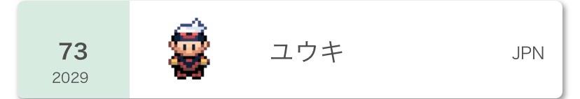 f:id:yuki_pokemon:20201101183655j:image