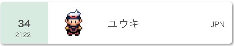 f:id:yuki_pokemon:20201202125058j:image