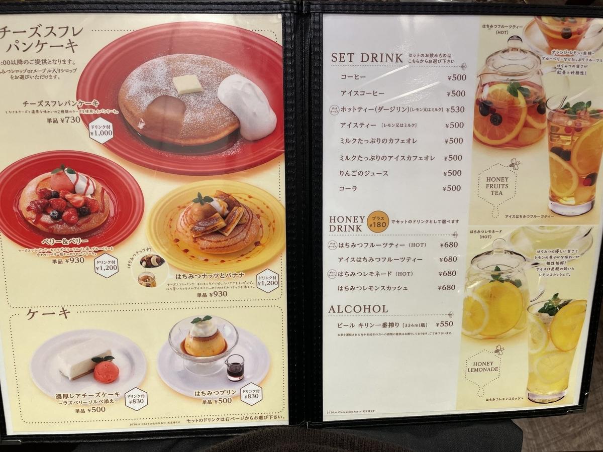 f:id:yuki_r0503blog:20210413224400j:plain