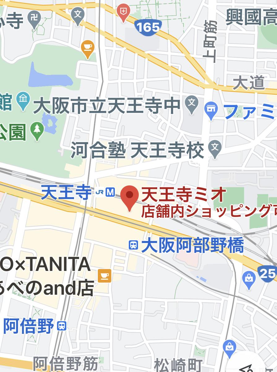 f:id:yuki_r0503blog:20210413232037j:plain