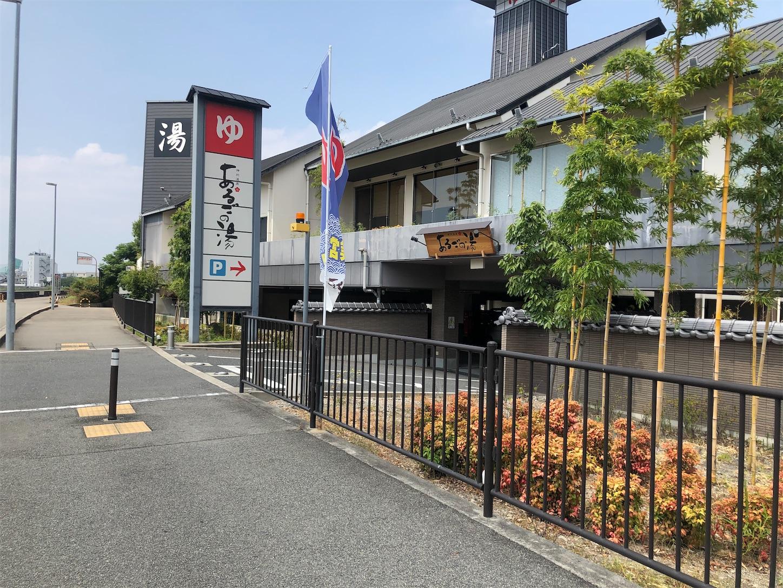 f:id:yuki_r0503blog:20210417112828j:image