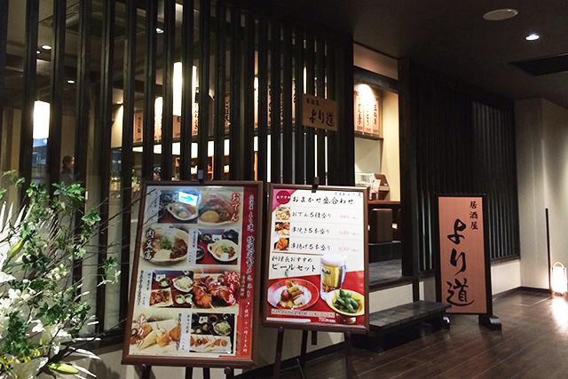 f:id:yuki_r0503blog:20210417213103j:plain