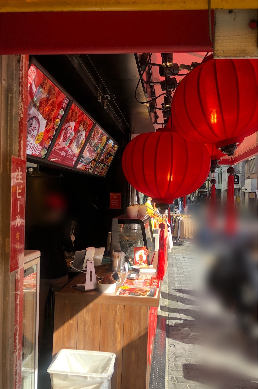 f:id:yuki_r0503blog:20210418195404j:image